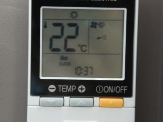 Commande à distance de la climatisation électrique