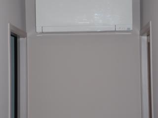 Une climatisation réversible discrète et efficace dans la maison